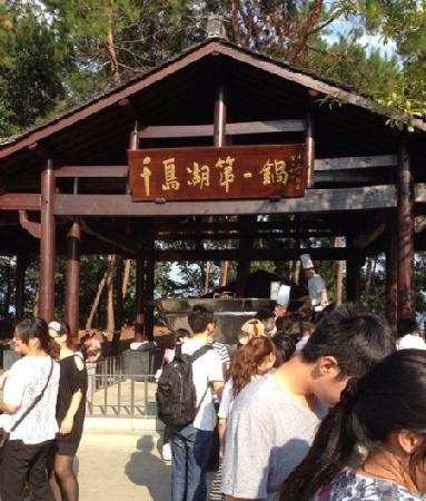 Thousand Island Lake (Qiandao Hu): 1