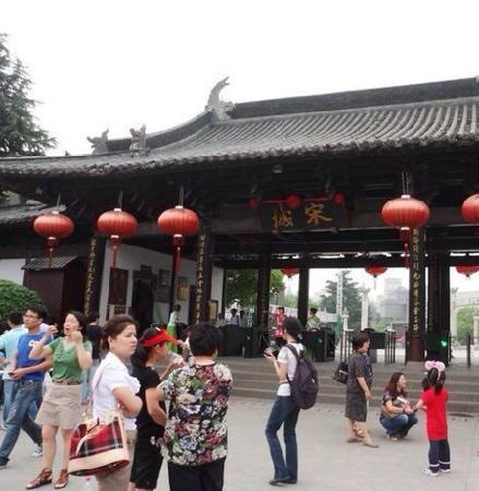 Hangzhou Songcheng: 1