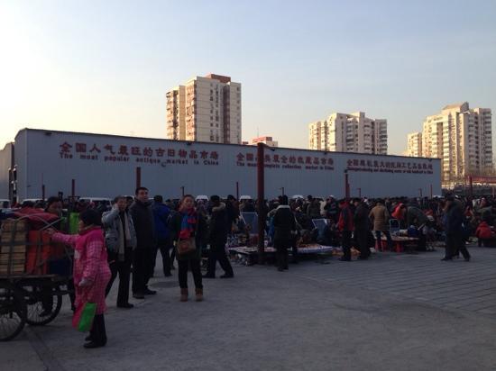 Panjiayuan Antique Market: 潘家园