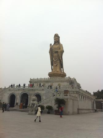 Zhoushan Putuo Mayi Island: 南海观音象