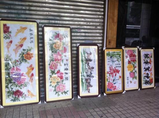 Wende Road Culture Street: 摆在地上的画