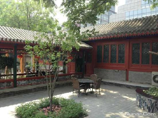 Jingyuan Courtyard Hotel: 院子