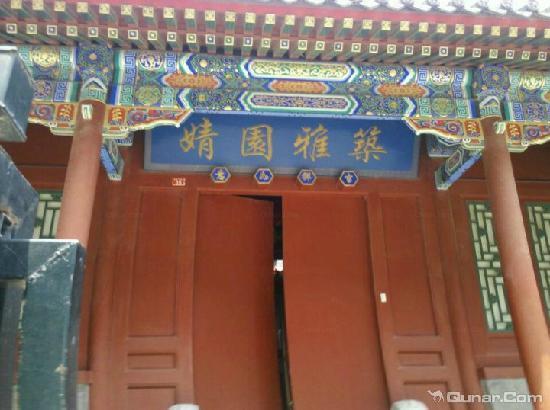Jingyuan Courtyard Hotel: 大门