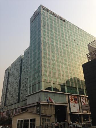 Doubletree by Hilton Beijing: 希尔顿逸林