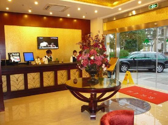 GreenTree Inn Shanghai Zhangjiang Sunqiao Road Shell Hotel: 大堂