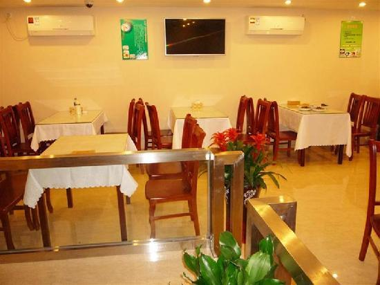 GreenTree Inn Shanghai Zhangjiang Sunqiao Road Shell Hotel: 餐厅