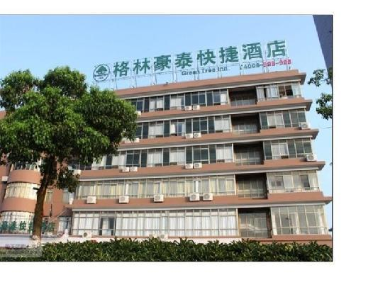 GreenTree Inn Hefei Fanhua Avenue Haiheng Road