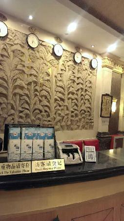 Ai Ding Bao Hotel: 1