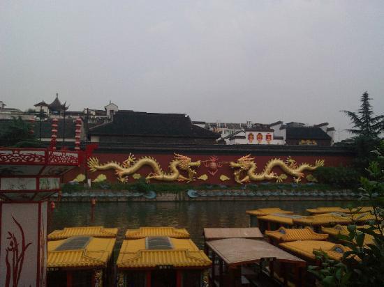 Qin Huai River : 秦淮河