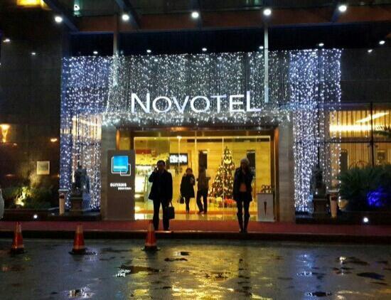 Hotel Novotel Guiyang Downtown: 平安之夜
