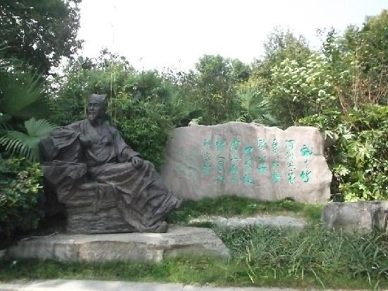 Seven Star Park (Qixing Gongyuan): 七星景区的诗人
