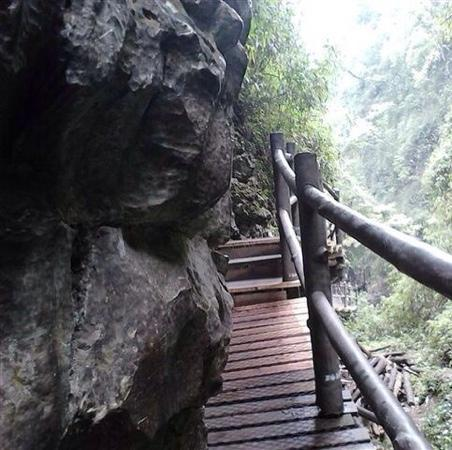 Jindao Canyon Scenic area: 1