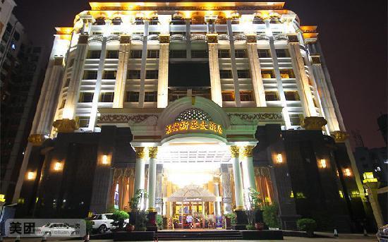 Lampinski Hotel
