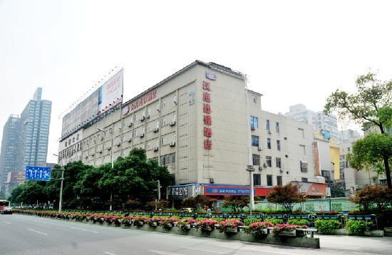 Hanting Express Changsha Wuyi Avenue