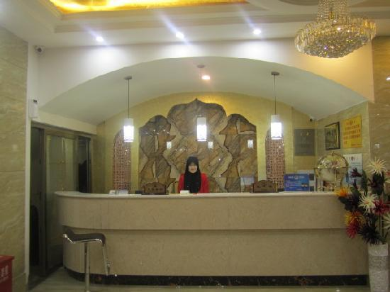 Muslin Hotel: 前厅2
