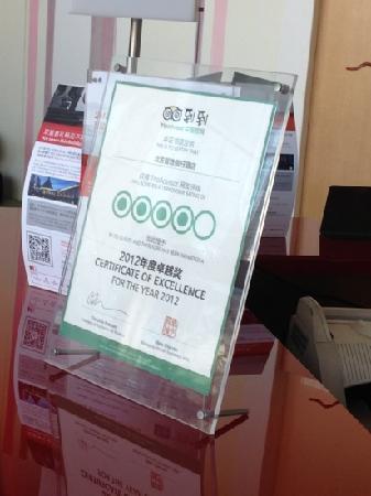 Holiday Inn Express Zhabei Shanghai: 北方智选的奖