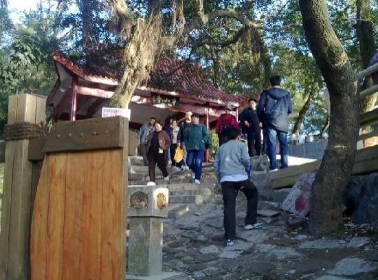 Drum Mountain (Gu Shan): 鼓山