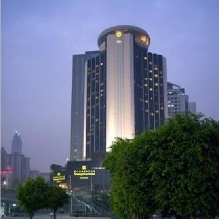 Photo of Shangri-la Hotel Shenzhen