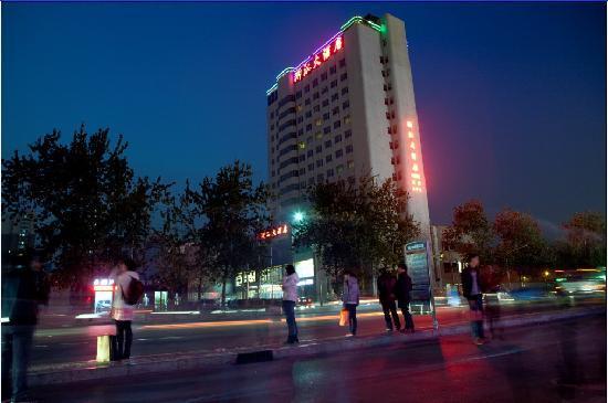 Zhejiang Hotel: 外观