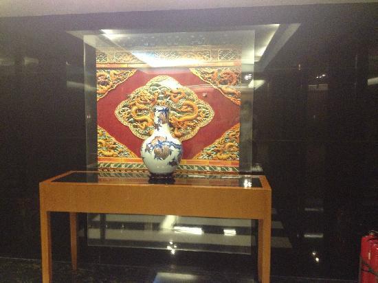 Beijing International Hotel: guodao