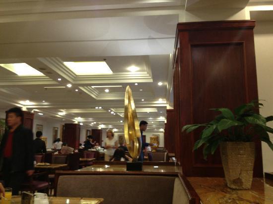 Beijing International Hotel: canting