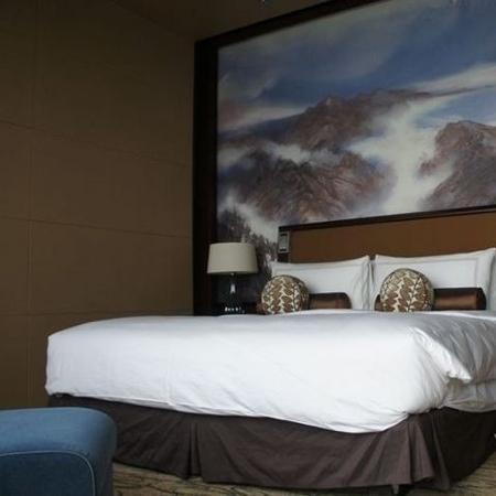 Traders Hotel, Beijing : 1