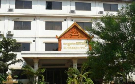 Photo of Koh Ker Hotel Siem Reap