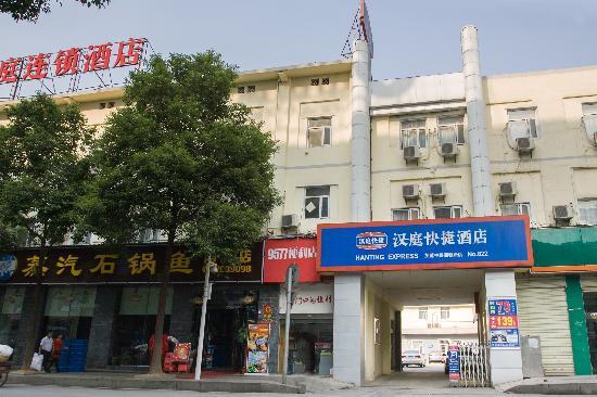 Hanting Express Changsha Furong Middle Road Xiangchun Road
