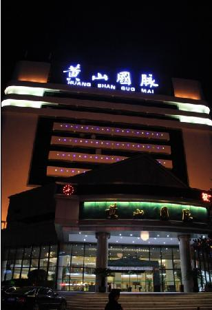 Guomai Hotel