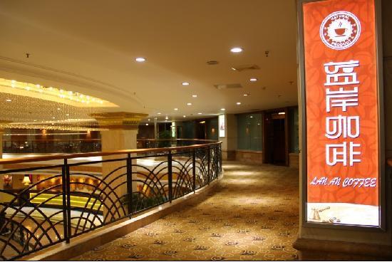 Guomai Hotel: 二楼蓝岸咖啡