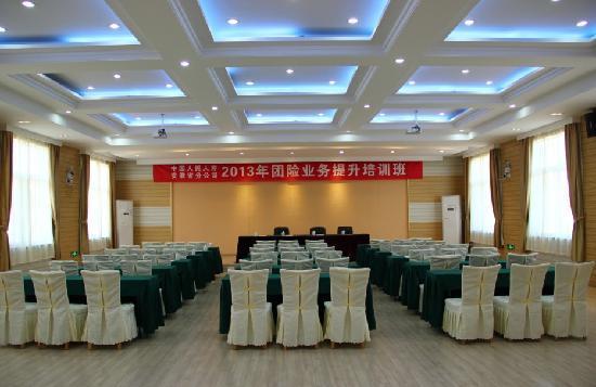 Guomai Hotel: 会议室