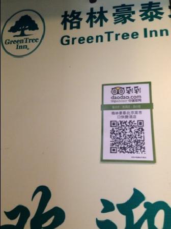 GreenTree Inn Beijing Caishikou: 1