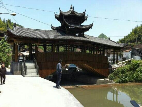 Lishui Liandu Jiukeng Utopia: 丽水市莲都区库坑村