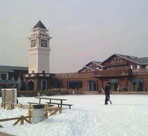 Beijing Nanshan Ski Village : 1