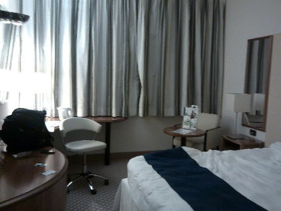 Holiday Inn Milan - Assago: 房间内部