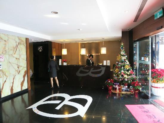 Hotel B Taipei: 前台