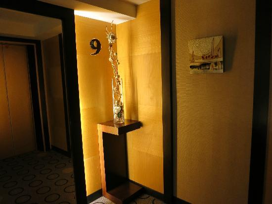 Hotel B Taipei: 电梯间布置