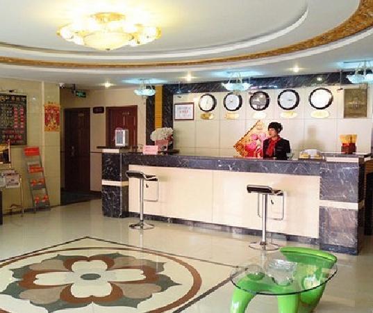 Jiwei Hotel: 照片描述