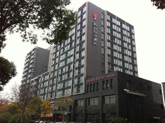 Hengyuan Yueke Hotel Cixi Xinjing