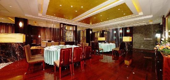 World Expo Hotel Zhejiang: 夏宫中餐厅