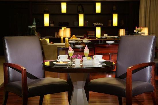 World Expo Hotel Zhejiang: 行政酒廊