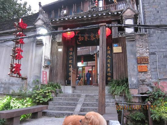 Rujia Inn: 凤凰如家客栈
