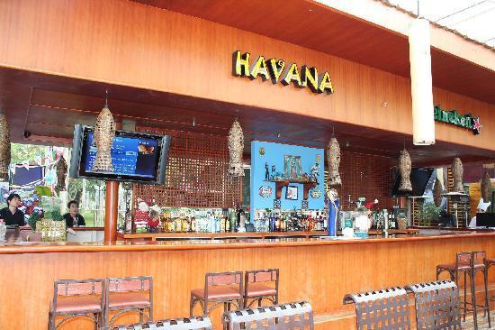 廈門哈瓦那拉丁餐廳酒吧