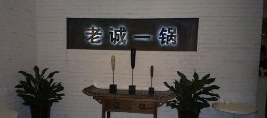 Laocheng Yiguo (Shuang Yu Shu)