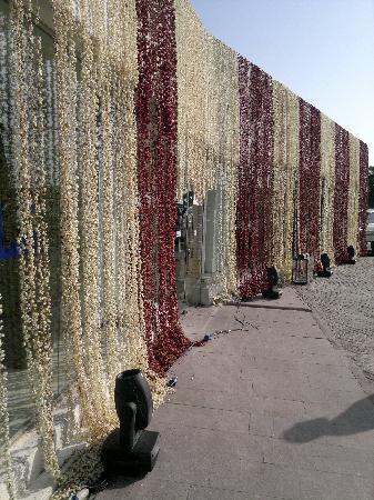 Katara: 饭店