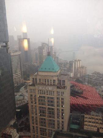 InterContinental Chongqing: 景色okay