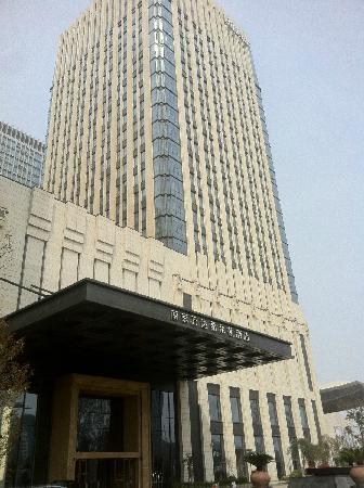 Hilton Nanjing: 外观