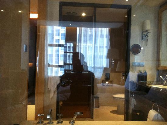 Hilton Nanjing: 浴室