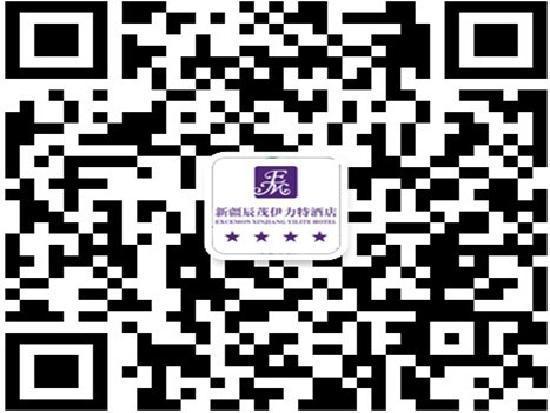 Yilite Hotel: 新疆辰茂伊力特酒店
