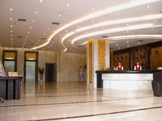 Photo of Zhongshan Hotel Guilin